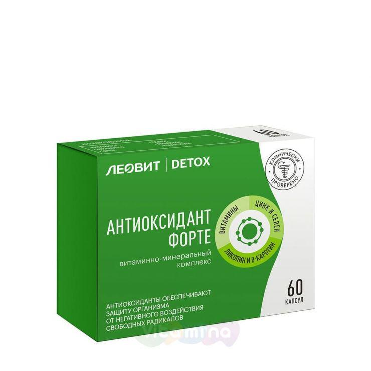 Леовит Нутрио АНТИОКСИДАНТ ФОРТЕ витаминно-минеральный комплекс Detox, 60 капс.