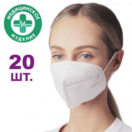 Респиратор медицинский KN95, без клапана, 20 штук