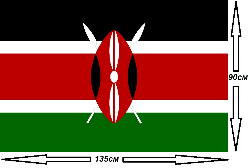 Флаг Кении 135х90см.