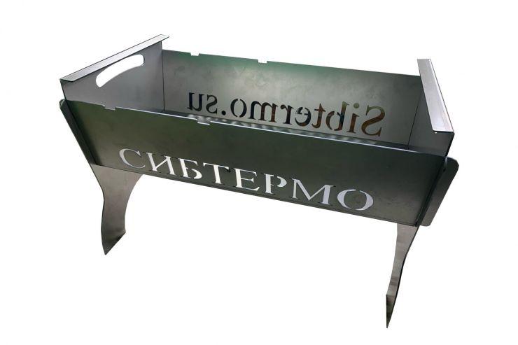 Мангал Сибтермо с упором коптильни с чехлом кочергой и решеткой 530*320*30 сталь 2мм