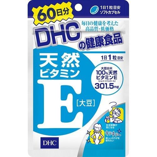 DHC Витамин E