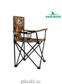Кресло с подстаканником 7540058 Eastshark