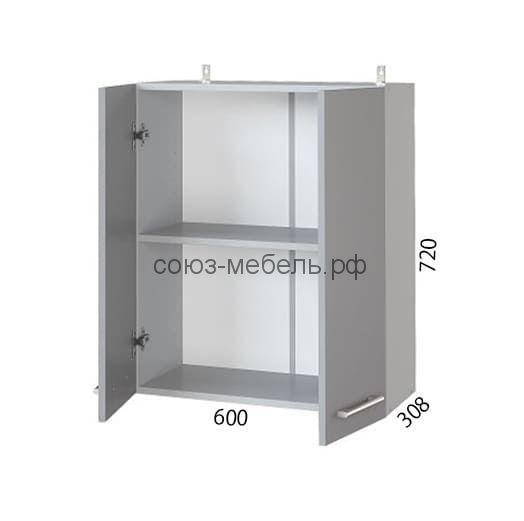 Шкаф А-61 Кухня Фиджи