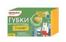 Губка для мытья посуды MANUKA Стандарт, 5 шт