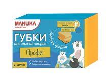 Губки для мытья посуды MANUKA Профи, 2 шт
