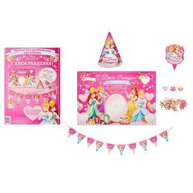 Набор для проведения Дня Рождения с гирляндой и плакатом Принцессы