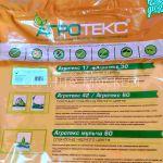 Ukryvnoj-material-Agroteks-30-quot-UV-quot-spanbond-belyj-3-2h10-m