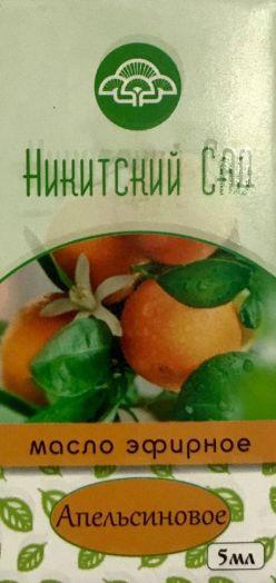 Масло эфирное натуральное Апельсиновое Никитский Сад 5 мл