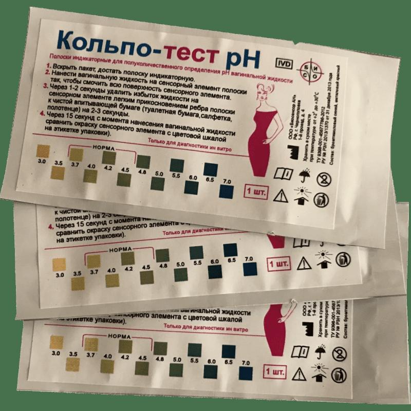 Кольпо-Тест РН №1