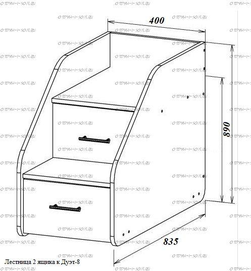 Лестница-комод приставная (40х84х89)