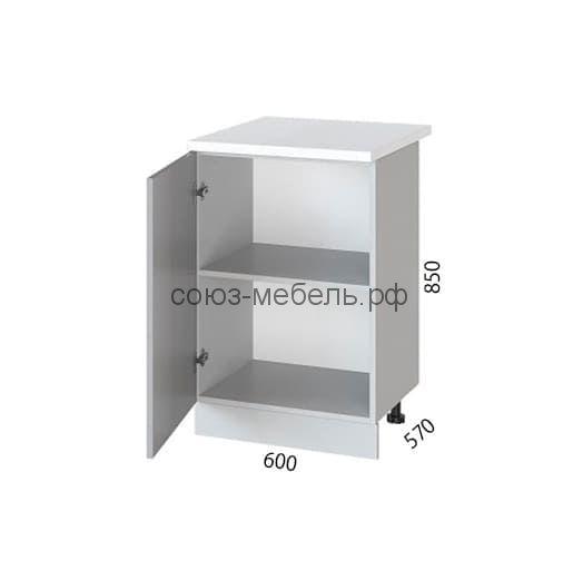 Стол Н-50 Кухня Авенза