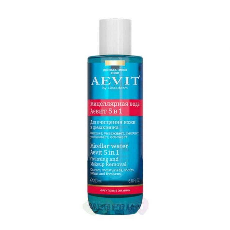 Либридерм Aevit Мицеллярная вода для очищения кожи и демакияжа 5 в 1, 200 мл
