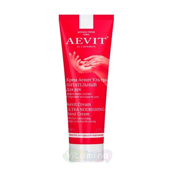 Либридерм Aevit крем для рук ультрапитательный, 80 мл