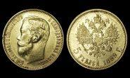 5 рублей 1899 года ФЗ, Николай 2. Au Золото 900 проба