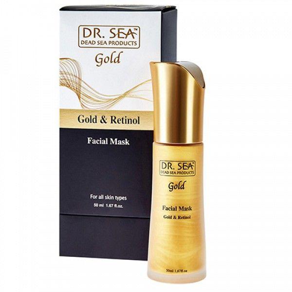 Сыворотка для лица с золотом и витамином Е - эффект сияющей кожи Dr.Sea (Доктор Си) 30мл
