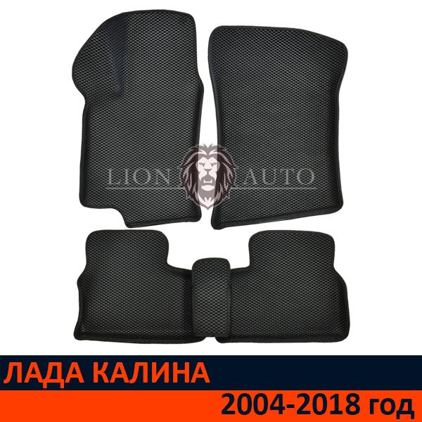 EVA коврики 3D на ЛАДА КАЛИНА (2004-2018г)