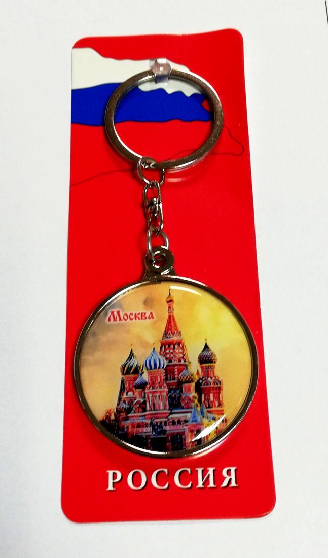 Брелок Москвы вечный календарь