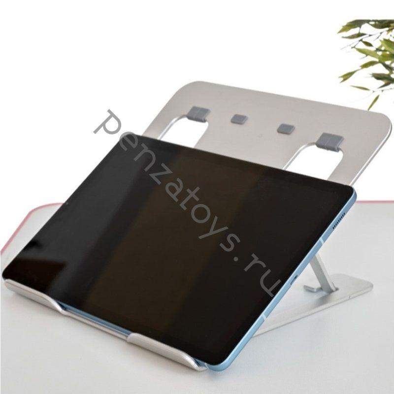 Подставка для планшета и ноутбука ErgoSenso-107