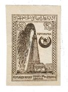 Почтовая Марка Азербайджана 1921-1922гг - Гражданская война