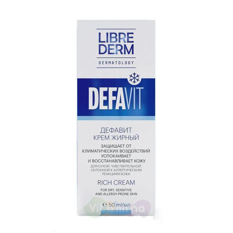 Либридерм Дефавит крем жирный восстанавливающий и успокаивающий витаминный, 50 мл