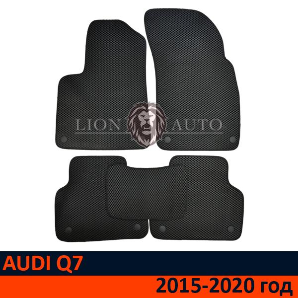 EVA коврики на AUDI Q7 (2015-2020г)