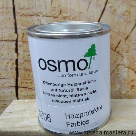 Пропитка для древесины с водоотталкивающим эффектом для кухонных столешниц, рабочих поверхностей и мебельных щитов Holzprotektor Osmo 4006 0,125 л