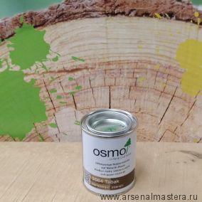 Цветные бейцы на масляной основе для тонирования деревянных полов Osmo Ol-Beize 3564 Табак 0,125 л