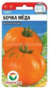 Томат Бочка Меда (Сибирский Сад)
