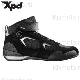 Мотокроссовки XPD X-Radical, Черные