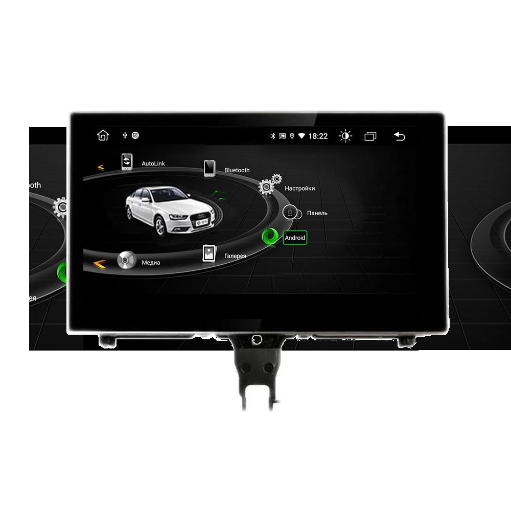 Parafar PF7951A10 Штатная магнитола  для А6 / A7 (2016-2018) (без навигации) экран 8 MTK (оригинальный экран 8) на Android 10.0