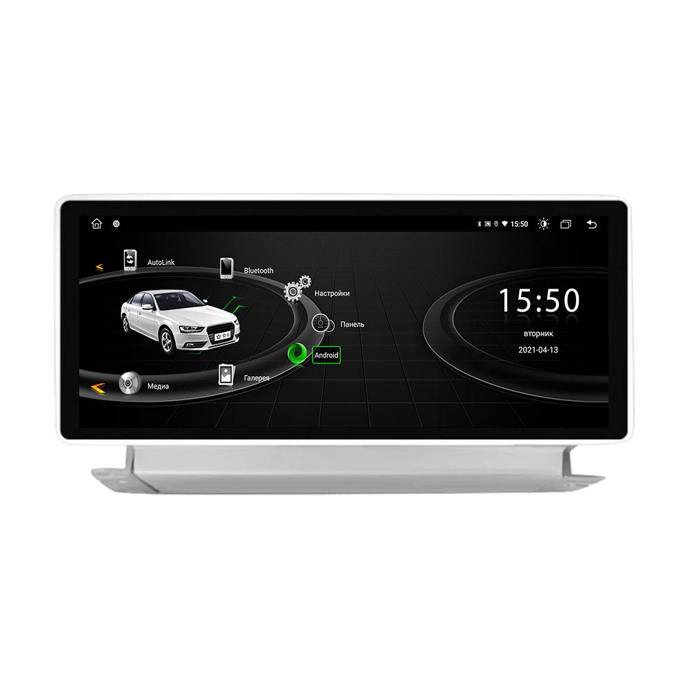 Parafar PF7952A10 Штатная магнитола для А4 (2017-2019) (без навигации) экран 10.25 MTK на Android 10.0
