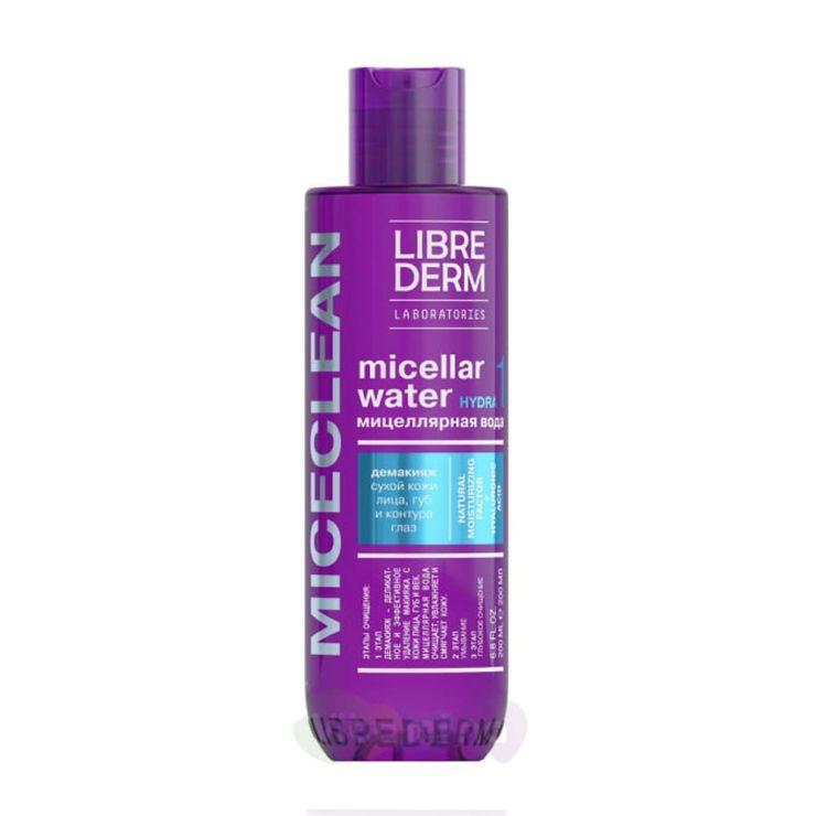 Либридерм Miceclean Hydra Мицеллярная вода для сухой кожи, 200 мл