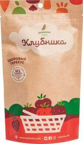 Здоровый ягодный перекус Зеленика из клубники, 20 г