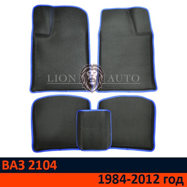 EVA коврики 3D на ВАЗ 2104 (1984-2012г)