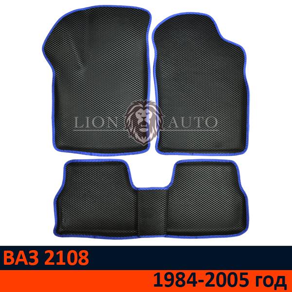EVA коврики 3D на ВАЗ 2108 (1984-2005г)