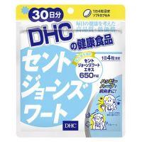 DHC Зверобой от депрессии