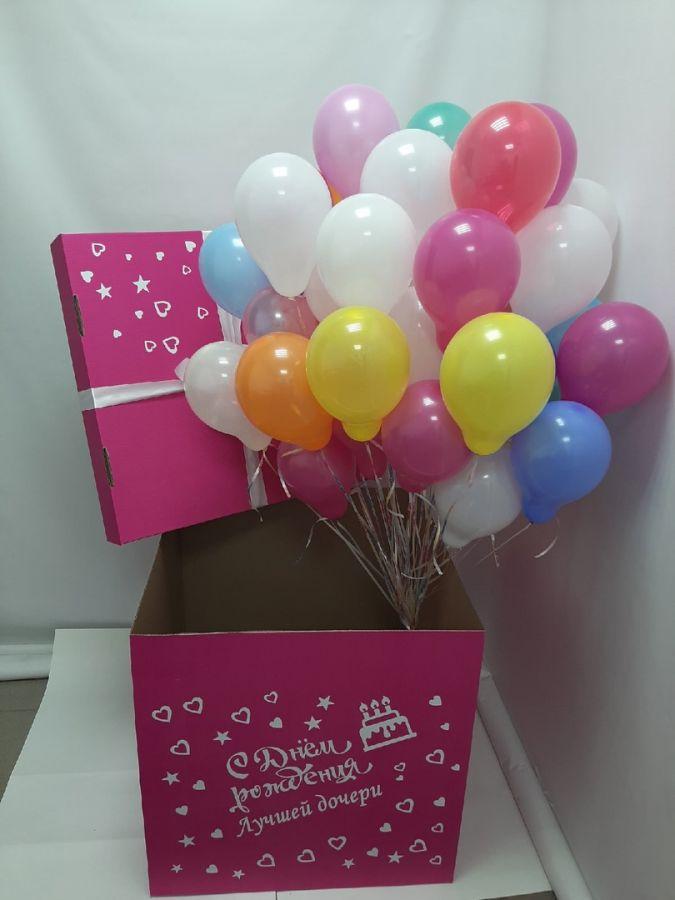 Коробка-сюрприз  РОЗОВАЯ  60*60*60 с шарами  и оформлением