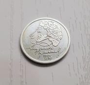 1 рубль ПУШКИН, 1999 год aUNC-UNC. СпМД