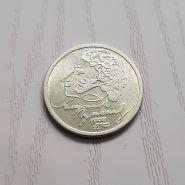 1 рубль ПУШКИН, 1999 год aUNC-UNC. ММД