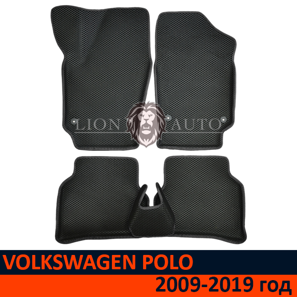 EVA коврики 3D на VOLKSWAGEN POLO (2009-2019г)