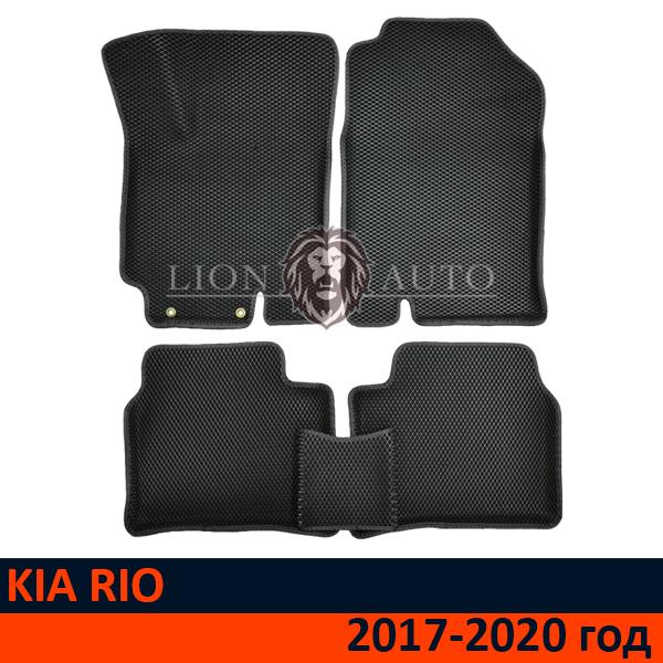 EVA коврики 3D на KIA RIO 4 (2017-2020г)