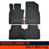 EVA коврики на TOYOTA CAMRY 70 (2017-2021г)