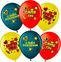Шар,  Game Time, С Днем Рождения!, Ассорти, пастель, 2 ст, 25 шт.