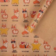 """Бумага упаковочная крафтовая """"Корги"""" 50х70 см,набор 10 листов"""