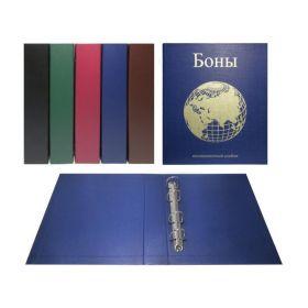 """Альбом для бон """"Глобус"""", бумвинил, Optima (с широким корешком), без листов"""