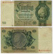 Германия - Германия 50 марок 1933 год (Веймарская республика)