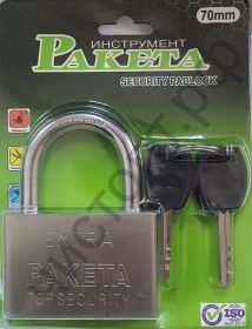 Замок навесной РАКЕТА EXTRA, металлич, 70mm, 4 ключа в компл, блистер (12)