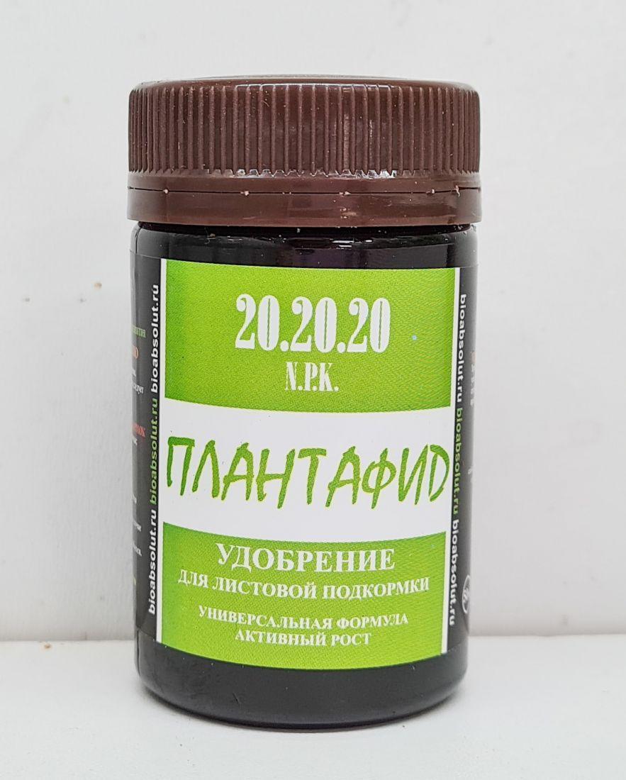 "Удобрение ""ПЛАНТАФИД"" NPK 20:20:20, 50мл/70г"
