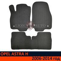 EVA коврики на OPEL ASTRA Н Хэчбек (2006-2014г)