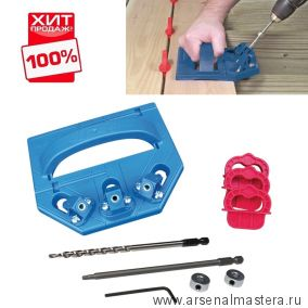 Приспособление для монтажа террасной доски, пола и обшивки стен Kreg Deck Jig KJDECKSYS20 ХИТ!